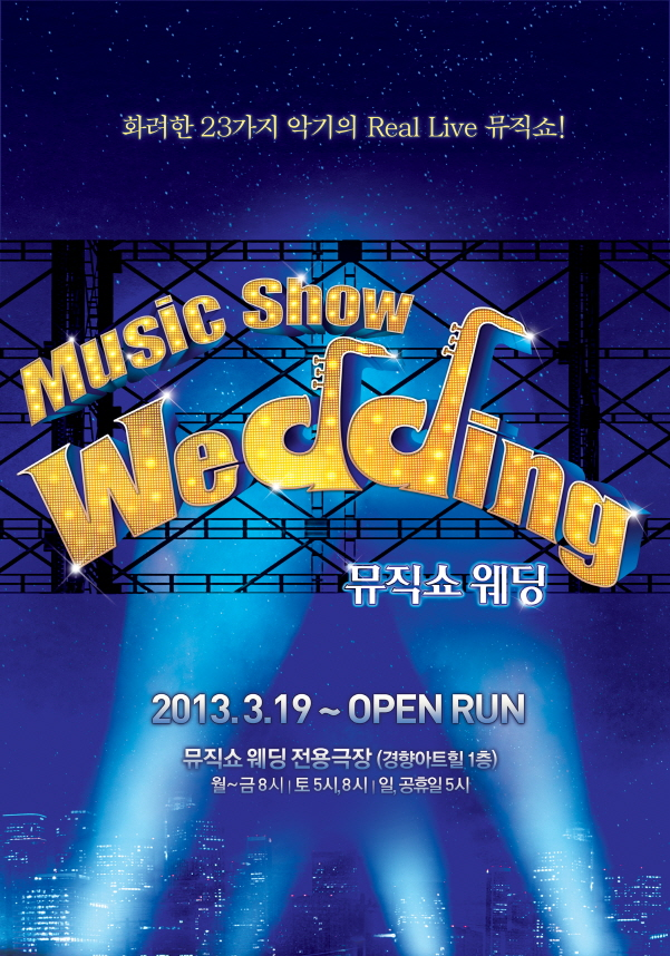 Music Show 'Wedding'