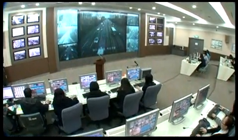 Seoul Transport Operation & Information Center