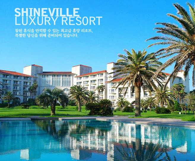 Jeju Shine Ville Resort